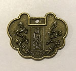 23 x 30mm Pewter Chinese Astrology Coin - Antique Brass - 1 pc.